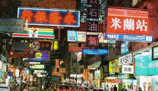 【香港で格安宿泊】重慶マンションのゲストハウスに泊まってみた