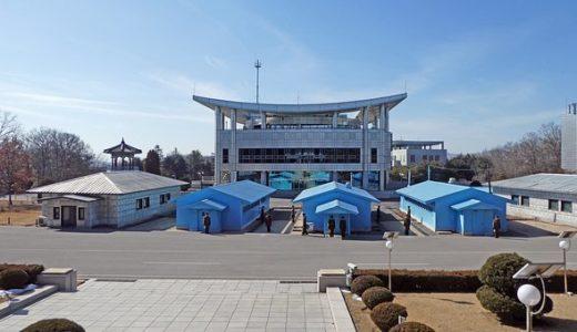 ソウルから日帰りツアーで板門店に行ってみた